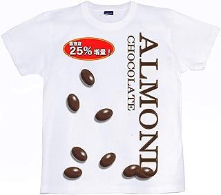 [GENJU] Tシャツ バレンタイン アーモンドチョコレート 義理 裏もデザイン有 メンズ キッズ