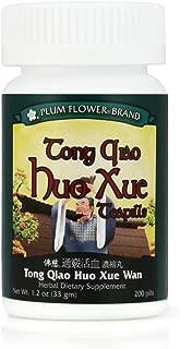 Tong Qiao Huo Xue Teapills (Tong Qiao Huo Xue Wan), 200 ct, Plum Flower
