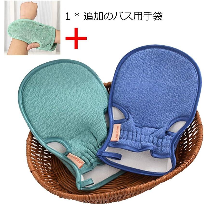 ブルゴーニュフィードオンゴールNO.1 Direct 2パック浴用手袋 あかすり ボディタオル 入浴用品 バス用品 垢すり手袋 毛穴清潔 角質除去 男女兼用