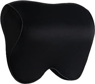 Aoomiya ネックパッド 車 クッション 低反発 ネックピロー ドライブ 旅行 運転 頚椎サポート 枕(ブラック)