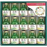 シャイニー 青森県りんご 100% りんごジュース 15本入 ギフト セット SY-A ジュース 詰め合わせ