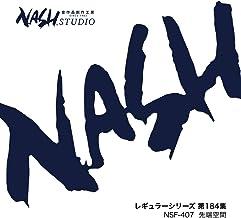 先端空間 (NSF-407 / レギュラーシリーズ 第184集)