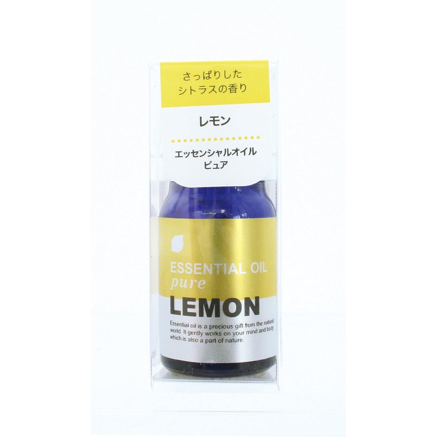 ミュウミュウ流す細分化するプチエッセンシャルオイル レモン