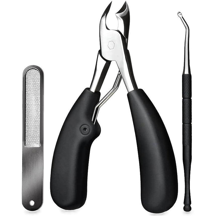 責めるオート製油所爪切りー 巻き爪 硬い爪などにも対応、ゾンデと爪やすり付き