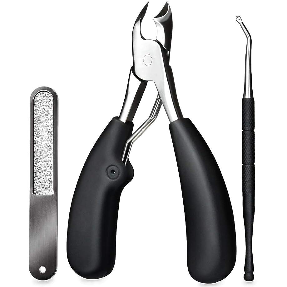 スーダン実質的毒液爪切りー 巻き爪 硬い爪などにも対応、ゾンデと爪やすり付き