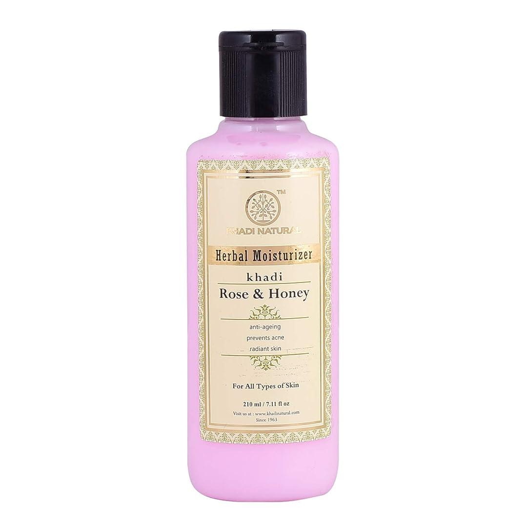 隔離針展示会Khadi Natural Rose & Honey Moisturizer