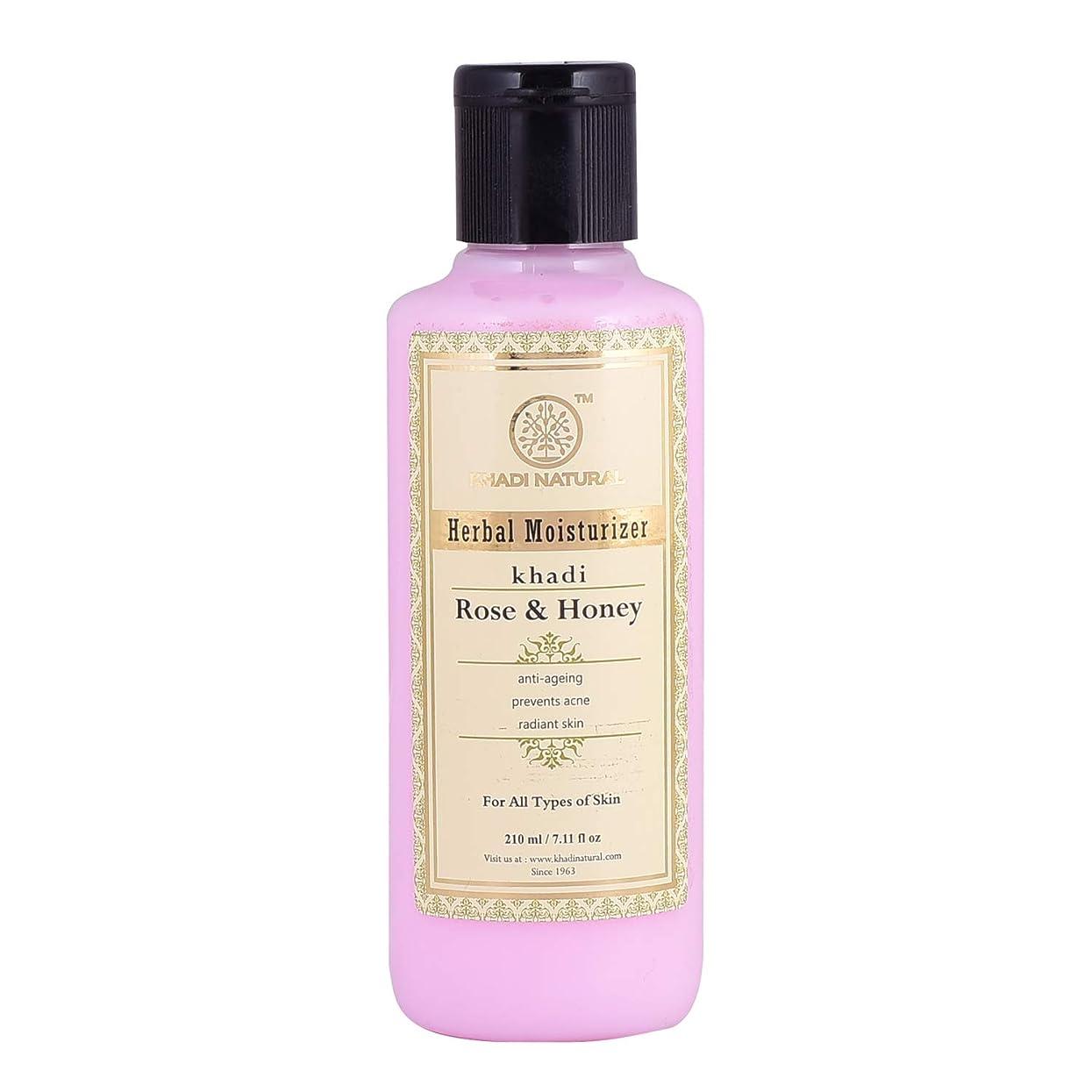 会話机疑いKhadi Natural Rose & Honey Moisturizer