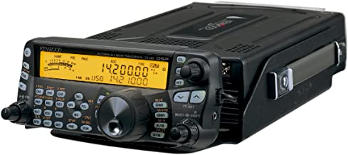 Kenwood TS-480HX HF/50 MHz Amateur Base Transceiver 200 Watts - Original Kenwood
