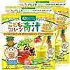 はなかっぱ監修 こどもフルーツ青汁 黄色の恵み トロピカルミックス味 2箱60日分 偏食 野菜不足 乳酸菌 DHA PS GABA ビタミンD 国産 有機 大麦若葉