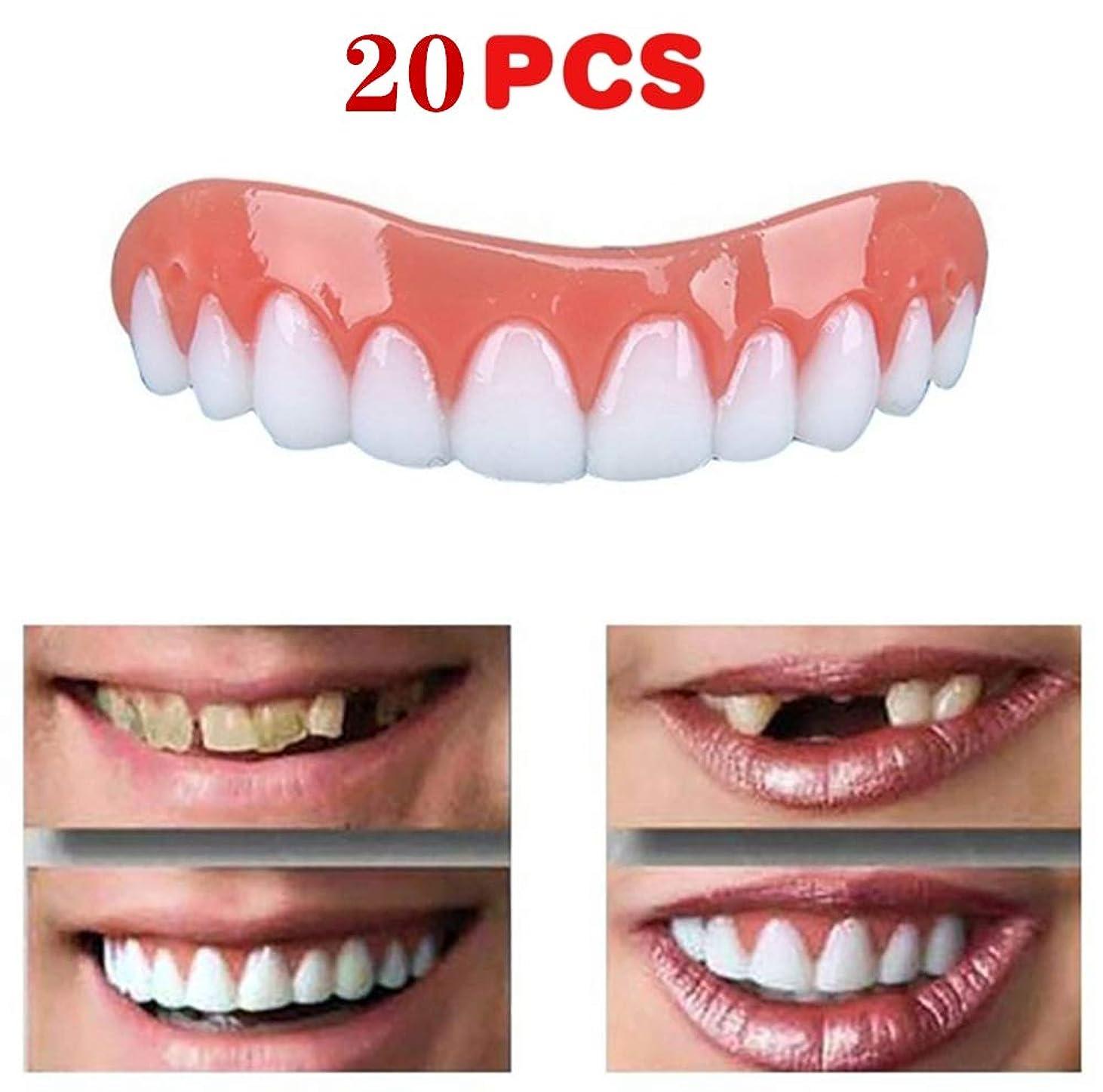 申請中可聴クラブ20ピース新しい再利用可能な大人のスナップオンパーフェクトスマイルホワイトニング義歯フィットフレックス化粧品歯快適な突き板カバーデンタルケアアクセサリー