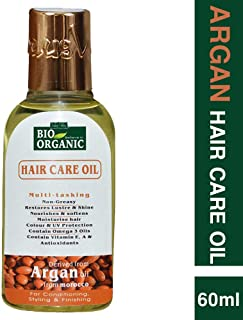 Indus Valley Bio Organic Argan Moroccan Extra Penetrating Oil For Hair & Scalp Treatment 60ml.