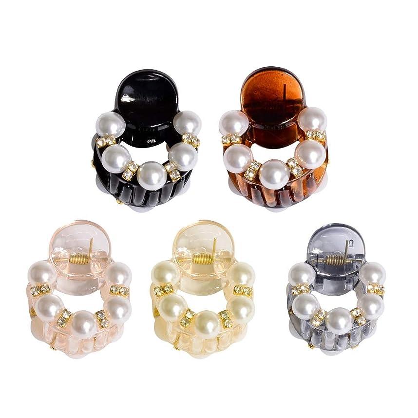 装置ストライプパウダーLurrose 女の子のための真珠の髪爪クリップラインストーンディアマンテバタフライヘアクリップ5個(ランダムカラー)