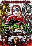 (Variety) - Tempura Returns Tempura Shijou Saiaku Na 1 Nichi [Edizione: Giappone] [Italia] [DVD]
