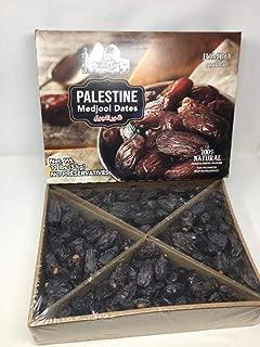 PALESTINE Medjool Dates: 5Kg 11 lb Pack (purple)