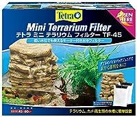 テトラ (Tetra) テトラ ミニテラリウムフィルター TF-45