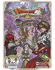 ドラゴンクエストX オンライン2019 AUTUMN 7th Anniversary and new world!! Wii U・Nintendo Switch・PlayStation4・Windows・dゲーム・ニンテンドー3DS版 (Vジャンプブックス(書籍))