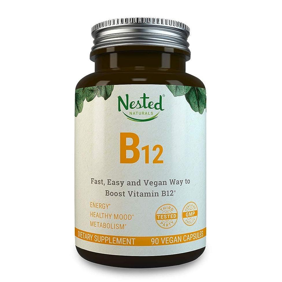 Vitamin B12 Quick Dissolve   2500mcg Methylcobalamin   90 Fast Dissolve Vegan Tablets   Boost Energy + Supplement B 12 Deficiency in Men & Women   2500 mcg Methyl VIT B Tabs   Dissolvable Vitamins
