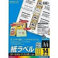 コクヨ カラーLBP&PPC用 紙ラベル A4 14面 100枚 LBP-F7163-100N 【まとめ買い3冊セット】