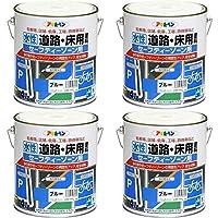 アサヒペン 道路床用塗料セーフティーゾーン用 4KG ブルー 4缶セット
