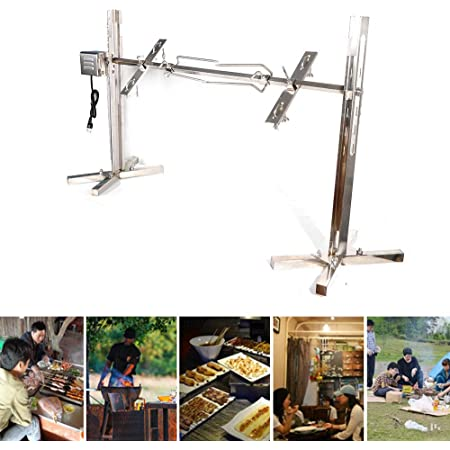 BSTOOL Large Whole Stainless Steel Lamb Pig Hog Chicken Grill Rotisserie Roaster Spit Rod BBQ Motor Kit