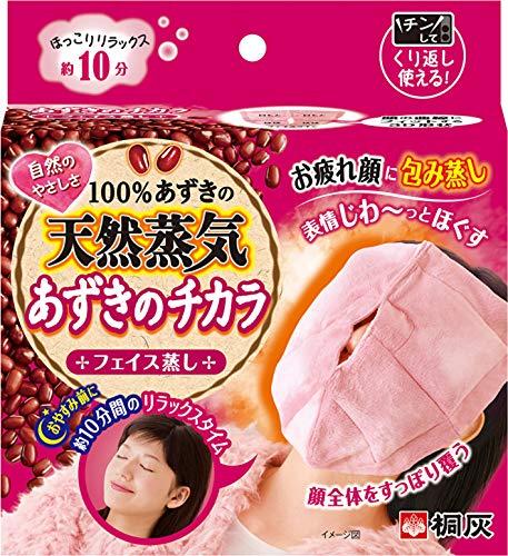 【Amazon.co.jp 限定】あずきのチカラ フェイス蒸し 約10分で顔をほぐす 100%あずきの天然蒸気 チンしてくり返し使える 1個(おまけ付き)