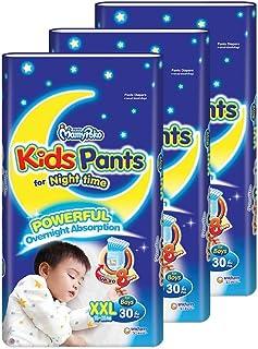 MamyPoko Kids Pants Boy, XXL, 90 Count