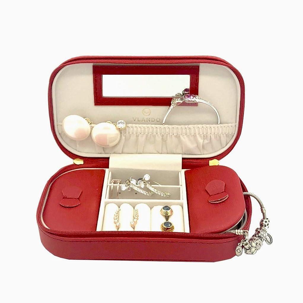 摂氏度バンジョー限界(Red) - Vlando Small Travel Jewellery Box Organiser - Woman Girls Take-out Handbags - Faux Leather Tassel Design (Pink)