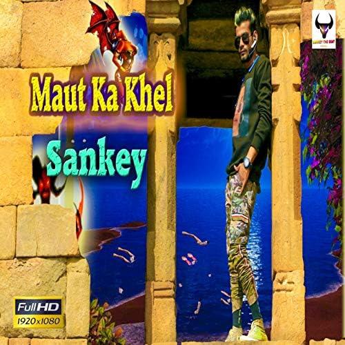 sankey rapper