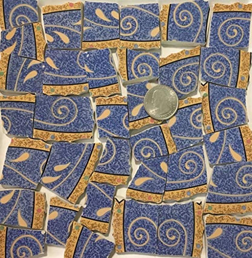 Mosaic Art & Crafts Supply ~ Blue Abstract Tiles (B846)