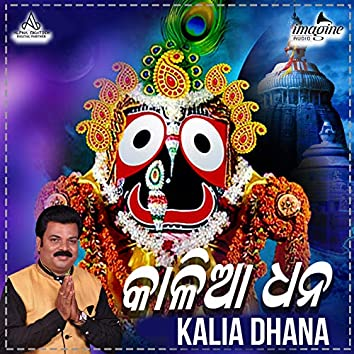 Kalia Dhana