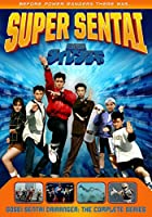 Power Rangers: Gosei Sentai Dairanger - Comp Serie [DVD] [Import]