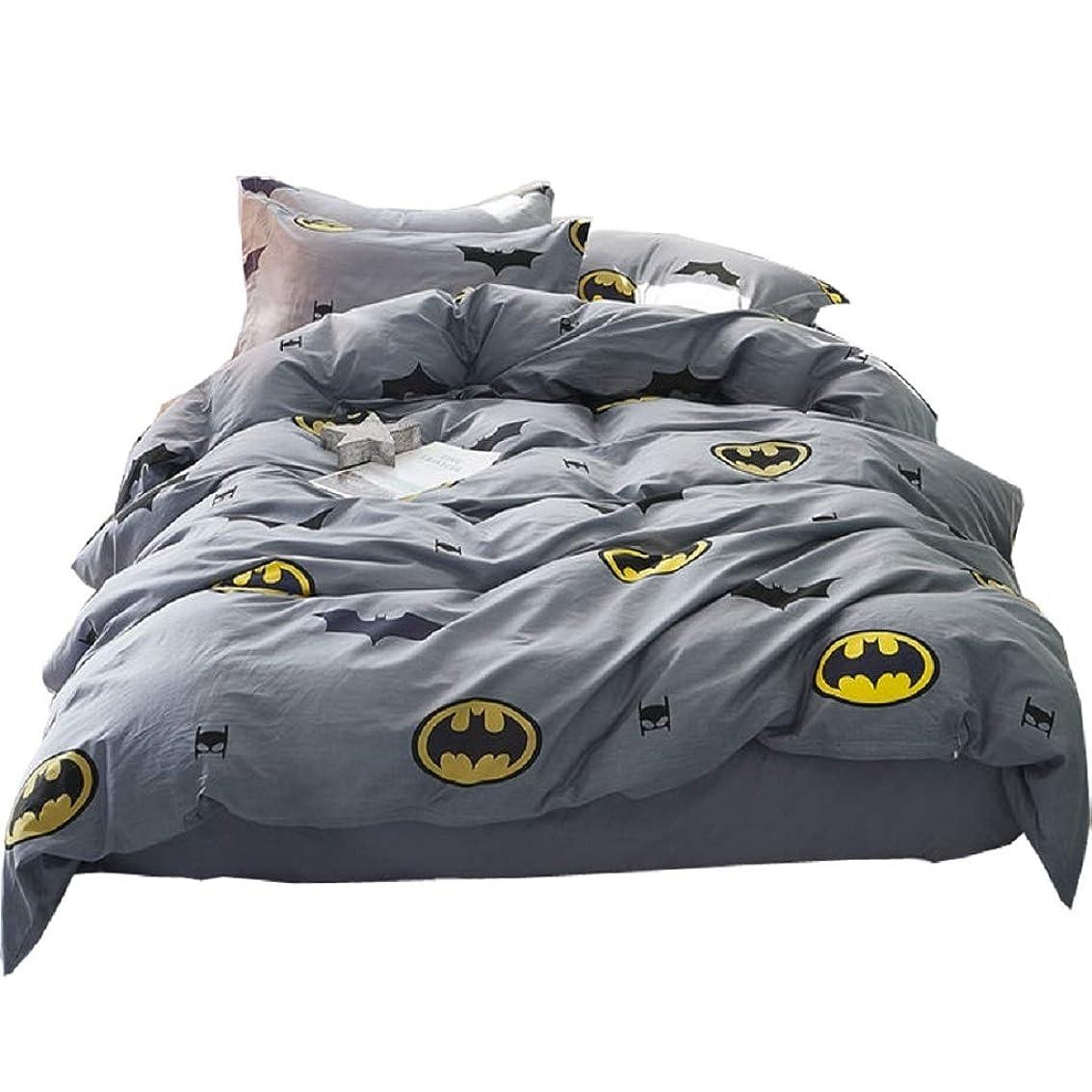 弁護人野なみぞれLLANCL 欧米西欧スタイルト 寝具カバーセット バットマン (セミダブル)