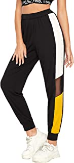 SOLY HUX Women's Side Stripe Track Pants Elastic Waist Casual Athletic Jogger Pants