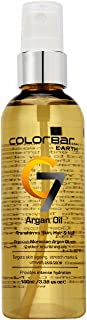 Colorbar Earth C7 Argan Oil, 100g