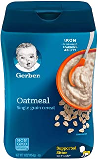 Gerber 1st Foods Cereal NGM, Oatmeal 2