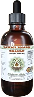 Brahmi Alcohol-FREE Liquid Extract, Organic Brahmi Liquid (Bacopa Monnieri) Whole Herb Dried Glycerite Hawaii Pharm Natural Herbal Supplement 4 oz