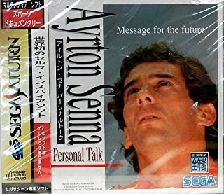 Ayrton Senna Personal Talk: Message for the Future [Japan Import]