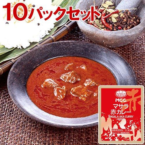 MCC 業務用 マサラ赤カレー 10パックセット (独自のブレンドスパイス マサラ)