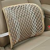 YUAN Car Taille durch EIS Seide handgewebte Sommer atmungsaktive Kissen gewebt Bürostuhl durch die Taille Auto zurück (Farbe : B)