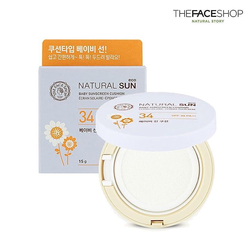 放つウガンダ自転車the face shop Natural Sun ECO baby sunscreen cushion 34 PA++ 赤ちゃんサンスクリーンクッション