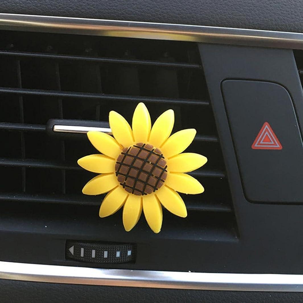 スマート役に立つウッズecosin車Incense MultifloraひまわりAirコンセントFragrant Perfumeクリップ消臭ディフューザー item size: (L * D) 1.6 * 1.1 cm / 0.63 * 0.43 inch イエロー