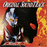 Ultraman Max by Japanimation (2005-08-31)