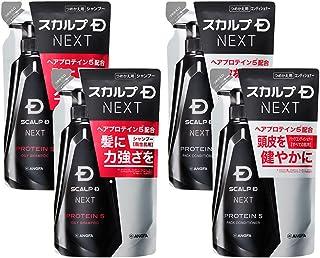 シャンプー メンズ スカルプDネクスト プロテイン5 スカルプ シャンプー 詰め替え用 2個 オイリー パックコンディショナー 詰め替え用 2個 4点セット まとめ買い 脂性肌用 男性用 300ml アンファー(ANGFA)
