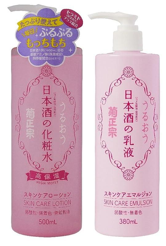 飛ぶピラミッド第四菊正宗 日本酒の化粧水(高保湿タイプ)500ml+乳液380mlセット