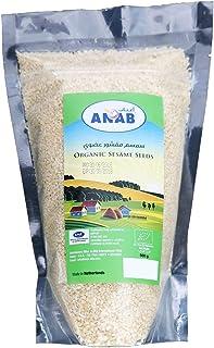 Anab Organic Sesame Seed - 500 gm