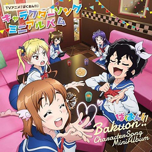 Hane Sakura (Reina Ueda), Rin Suzunoki (Nao Toyama), Onsa Amano (Yumi Uchiyama), Hijiri Minowa (Rikako Yamaguchi) - Bakuon!! (TV Anime) Character Song Mini-Album [Japan CD] LACA-15576