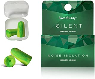 Kuershuang 耳栓 2ペア 高性能防音 遮音 安眠 耳保護 水洗い可能耳栓