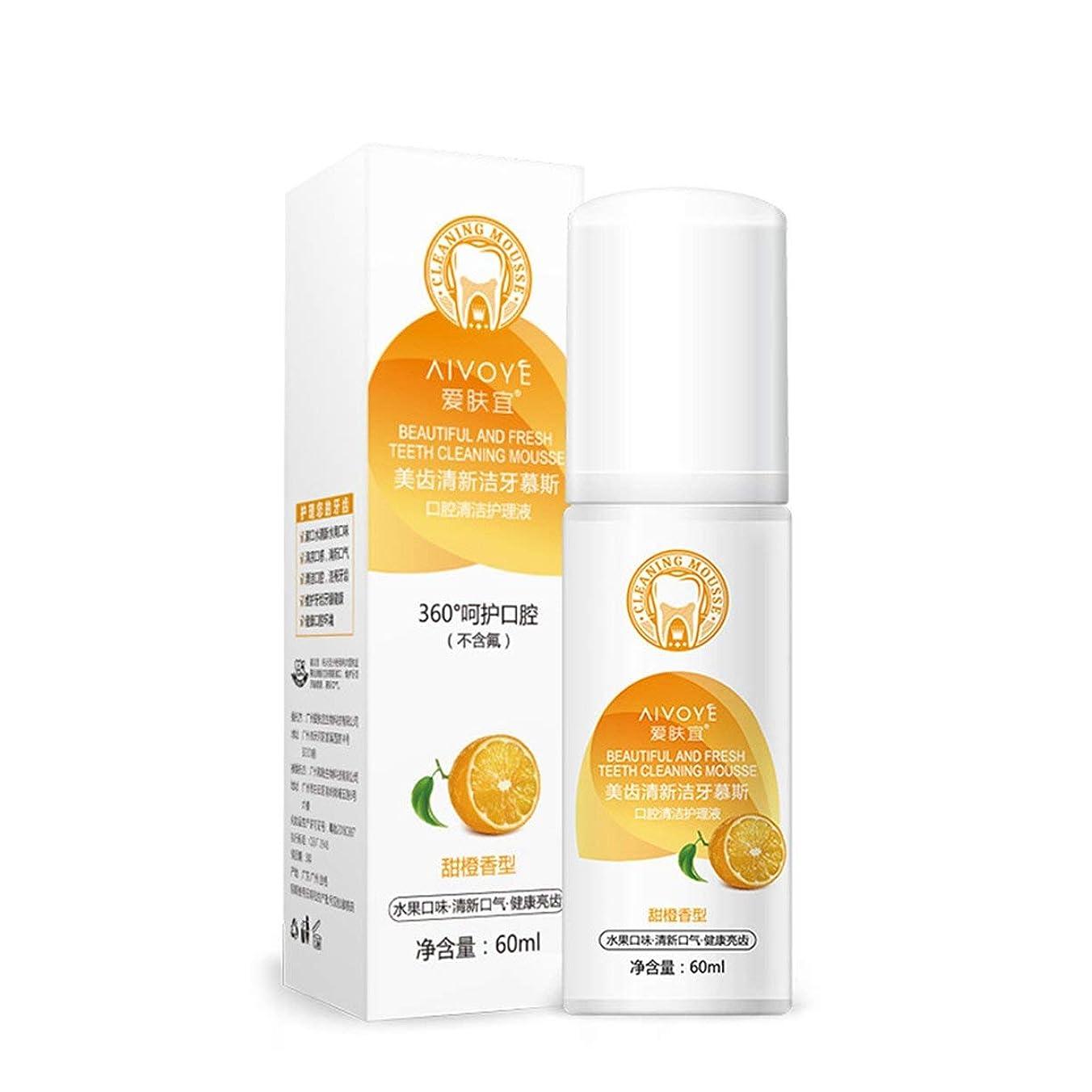 特許前兆冷酷なオレンジハーブミント新鮮な歯磨き粉は歯肉炎歯磨きをきれいにして清潔な歯を磨きます汚れ口臭プラーク - オレンジ