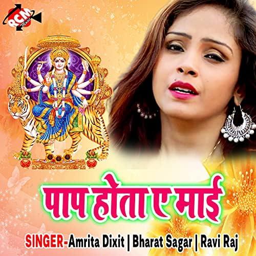 Ravi Raj, Bharat Sagar & Amrita Dixit