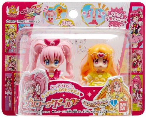 Pretty Cure All Stars pre-coordinates Dole Suite Precure E1